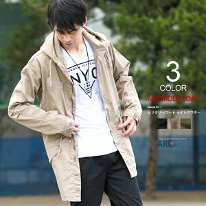 ビッグシルエット スプリングコート メンズ モッズコート メンズ 春物 春服 ミリタリーコート N3B メンズ コート アウター メンズファッション ミリタリージャケット ARCADE(アーケード)