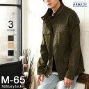 ジャケット メンズ M-65 ミリタリージャケット ストレッ...