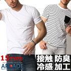 半袖Tシャツメンズ接触冷感防臭加工クルーネックVネックボーダーポケ付き