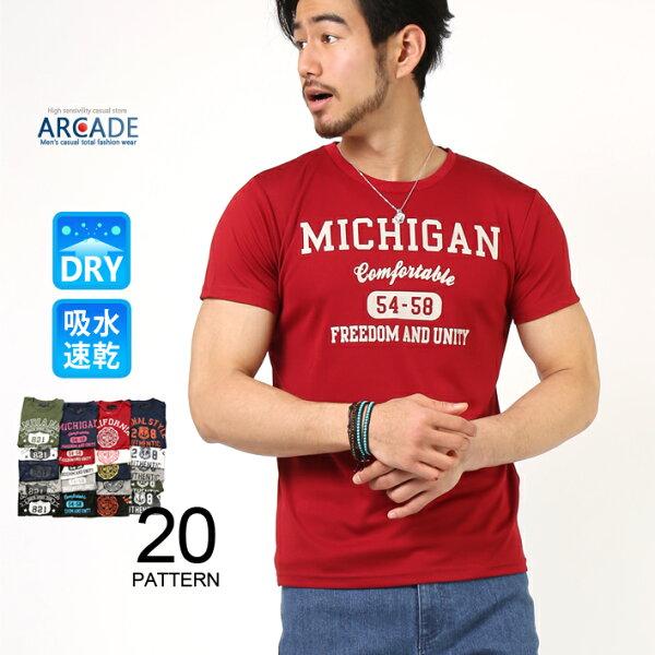 2枚目半額    Tシャツメンズ半袖アメカジTカレッジロゴプリントティーシャツクルーネックトップスアメカジサーフロゴTアメカジ