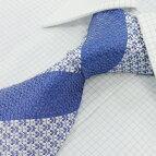S59210ブルーと白の千鳥織り柄斜めボーダーネクタイ
