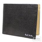 ブラック黒リザード型押しレザー内側ベージュ2折財布