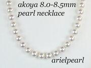 真珠パールネックレスアコヤ真珠ネックレスあこや真珠8.0-8.5mm花珠真珠鑑別書ホワイトピンクカラー真珠総合研究所