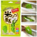米びつ お米 防虫剤 虫除け 虫よけ 1年 30kgまで 日