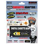 デジタルカセットアダプター スケルトン ブラック