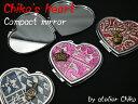 【atelier Chiko】【Chiko's heart】【メタルエンボッシングアート】【ハート型】携帯鏡/携帯ミラー/コンパクトミラー【楽ギフ_包装】