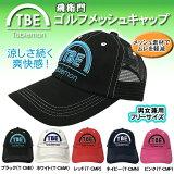 TOBIEMON トビエモン 飛衛門 ゴルフキャップ 帽子 メッシュタイプ メンズ/レディース兼用 ブラック/ホワイト/ネイビー/レッド/ピンク