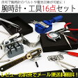 【腕時計 工具 16点セット】【説明書付】【防水タイプにも使用可】バンド/ベルト調整・電池交換・修理・メンテナンス・リペア