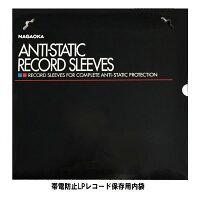 ナガオカアナログレコード用クリーナー乾式アルジャント118CL-118