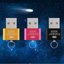 マイクロSD microSD USB カードリーダー icr...