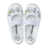 上履き上靴子供キャラクタードラえもん保育園幼稚園バレエシューズ14〜19cm日本製ムーンスターDRMバレー