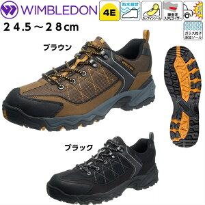 トレッキングシューズ 防水 メンズ 登山靴 ローカット 24.5〜28cm アサヒシューズ ウィンブルドン M046WS 送料無料
