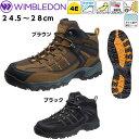 トレッキングシューズ メンズ ミッドカット 登山靴 防水 24.5〜2...