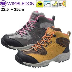 トレッキングシューズ 防水 レディース 登山靴 ミドルカット 22.5〜25cm アサヒシューズ ウィンブルドン L049WS 送料無料
