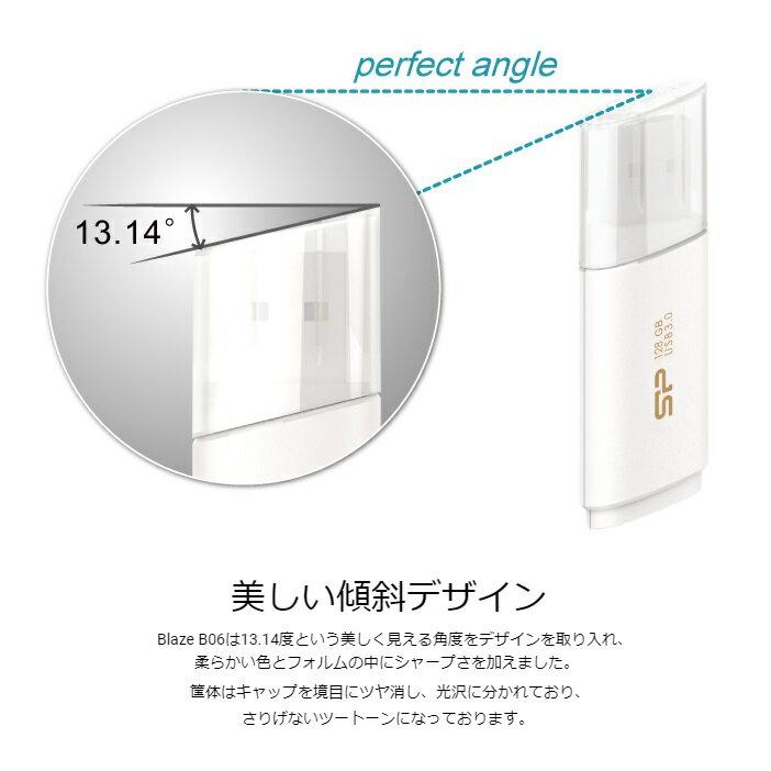 USBメモリー 32GB USB3.1/USB3.0 ホワイト シリコンパワー  Blaze B06 永久保証