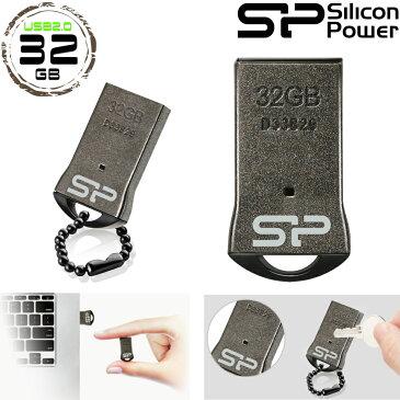 USBメモリー 32GB キャップレス コンパクト チタングレー シリコンパワー Touch T01