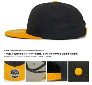 OTTO CAP/コットンツイルフラットバイザー ベースボールキャップ スナップバック ニューエラ キャップ メンズ レディース 帽子 野球帽 ストリート ツートン Bボーイ B系 ワークキャップ 無地 ブランド cap