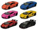 お得な6台セット! Kinsmart/キンスマート社製★マット・ランボルギーニ6台セット Lamborghini Aventador LP 700-4 / Murcielago LP640 / Veneno プルバックミニカー ダイキャスト製 ★1/36ダイキャストモデルミニカー