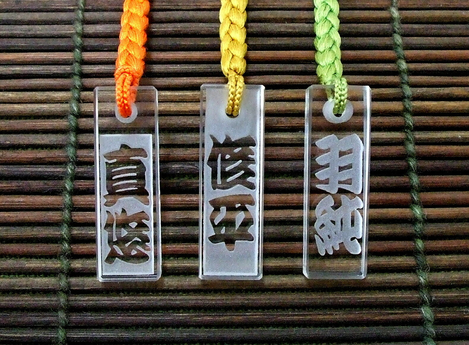 クリスタル根付札 正絹組紐【名入り彫刻】