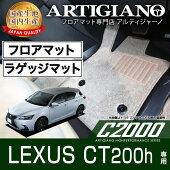 LEXUS(レクサス)/LEXUS
