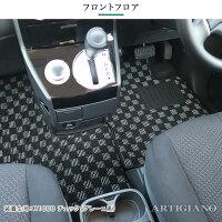 デリカD5フロアマット+ラゲッジマット+ステップマットH19年1月〜純正type アルティジャーノフロアマット フロアーマットカーマット自動車マット