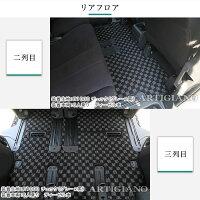 デリカD5フロアマット+ラゲッジマット(トランクマット)+ステップマット(エントランスマット)H19年1月〜