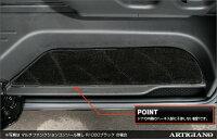 エルグランドE52セカンドラグマットM(標準)+ステップマット(エントランスマット)付H22年8月〜|アルティジャーノフロアマット|フロアーマットカーマット自動車マット