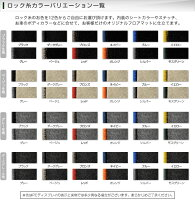 CT200h/フロアマット+トランクマットセット/生地色