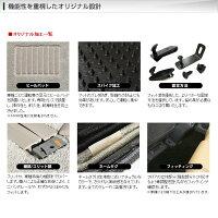 CT200h/フロアマット+トランクマットセット/ロック糸色