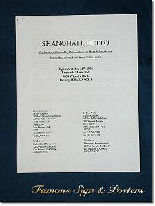 【映画パンフレット】 SHANGHAI GHETTO (マーティンランドー) /アメリカ 英語版 希少 レアグッズ 【中古】
