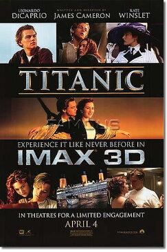 【映画ポスター】タイタニック 3D (レオナルドディカプリオ) /IMAX 3D-DS