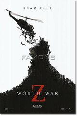 ★枚数限定ポスター★■先行告知Ver■ [映画ポスター] ワールド・ウォーZ (WORLD WAR Z) [ADV-DS]