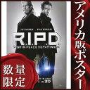 【映画ポスター】ゴーストエージェント R.I.P.D. (ライアンレイノルズ) /ADV-DS