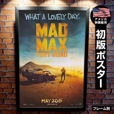 【映画ポスター】マッドマックス 怒りのデス・ロード グッズ (トム・ハーディ) /ADV-DS