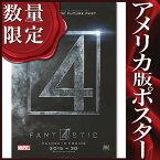 【映画ポスター】 ファンタスティックフォー (マイルズテラー) /INT-ADV-DS