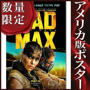 【映画ポスター】マッドマックス 怒りのデス・ロード (シャーリーズ・セロン/MAD MAX: FURY ROAD) /ADV-B-DS