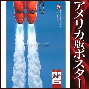 【映画ポスター】ベイマックス (ディズニー グッズ) /ADV-DS