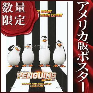 【 数量限定グッズ 】インテリアに!DVD等とコレクションも【映画ポスター】ザ・ペンギンズ・オ...