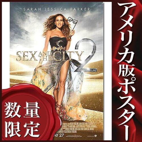 セックスアンドザシティ2 SEX AND THE CITY2 /インテリア おしゃれ REG-DS