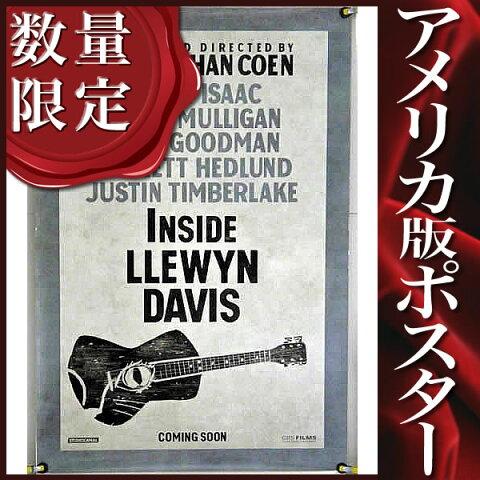 【映画ポスター】インサイドルーウィンデイヴィス 名もなき男の歌 (オスカーアイザック) /ギター版 ADV-DS