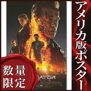 【映画ポスター】ターミネーター 新起動/ジェニシス グッズ (アーノルドシュワルツェネッガー) /REG-DS