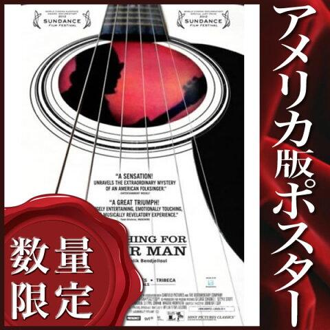 【映画ポスターシュガーマン 奇跡に愛された男 (ロドリゲス) /DS