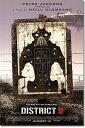 DVD『ディストリクト9』のポスター