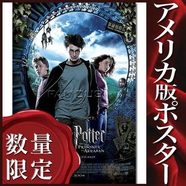【映画ポスター】 ハリーポッターとアズカバンの囚人 (ダニエルラドクリフ) /window B-DS