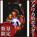 【STAR WARS ポスター】 スターウォーズ エピソード3 シスの復讐 映画グッズ /REG-DS