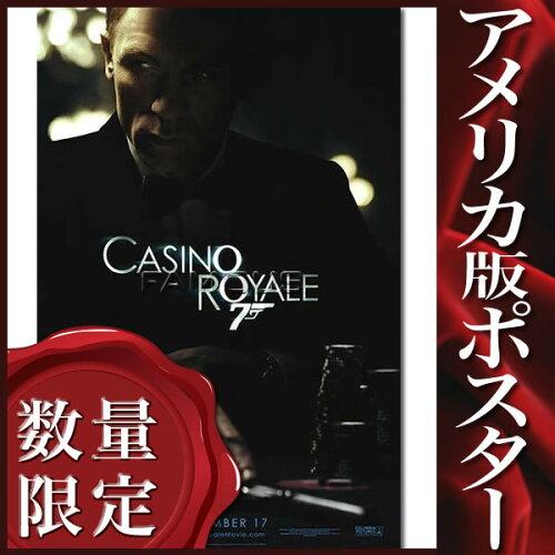 007 カジノロワイヤル (ジェームズ・ボンド グッズ/ダニエル・クレイグ) /公開日...