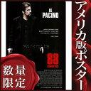 【モノクロポスター】 88ミニッツ (アルパチーノ) /grossy DS