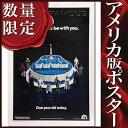 【レア STAR WARS ポスター】 スターウォーズ 映画グッズ ハッピーバースデー ワンシート