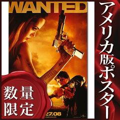 【映画ポスター】ウォンテッド (ジェームズ・マカヴォイ) /公開日入り ADV-SS