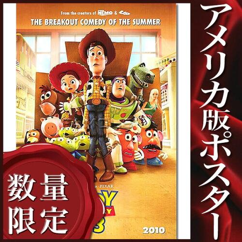 トイ・ストーリー3 ディズニー グッズ /キャラクタ...